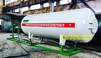 Газовая заправка, Газовый модуль