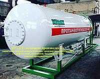 Модуль для газа СЗГ-10