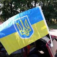 Флаг Украины с гербом Q-4 (30*45 см)