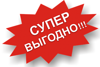 "-45% от 55 грн -> Гель-лак с мерцанием beauty choice professional ""Magical Flash"""