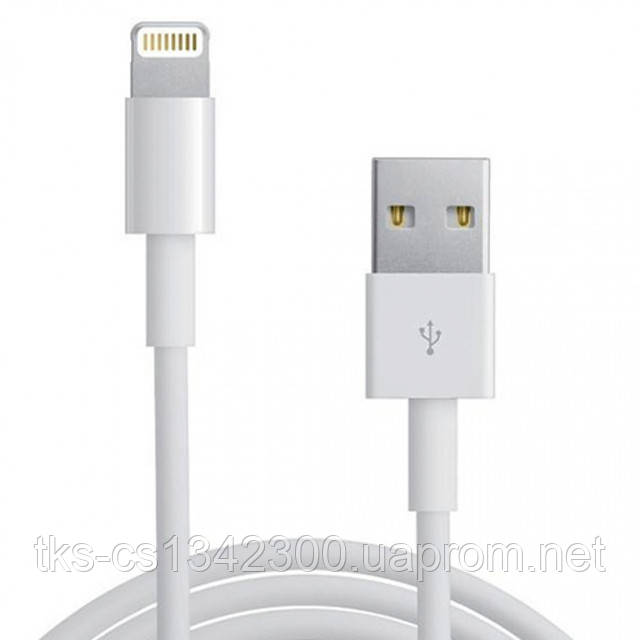 apple lightning 9 pin cable