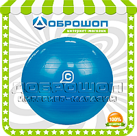 Мяч для гимнастики и фитнеса (фитбол)  «CUPS» 65см