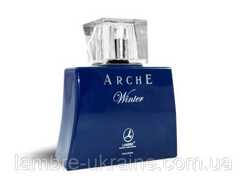 Arche Winter - эксклюзивная серия для мужчин 75 мл