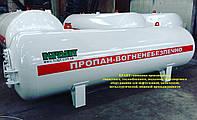 Емкость для СУГ (пропан-бутан) 5 м.куб надземная