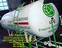 АГЗП, газовая заправка пропан-бутан