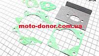 Прокладки двигателя мотокосы к-кт 5шт для 1E36F