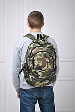 Молодежный рюкзак, цвет хаки