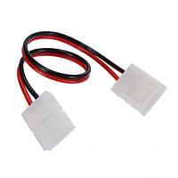 Коннектор 10 мм зажим-провод-зажим 2 контакта