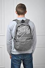 Молодежный рюкзак Nike SB