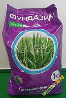 Фунгицид Фундазим (Фундазол) 1 кг, Ukravit (Укравит), Украина