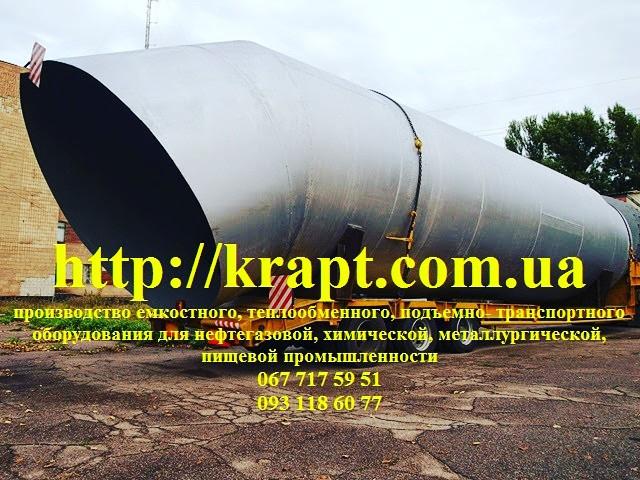 Конструкции из металла, различной сложности - КРАПТ  компания производитель- емкостное, резервуарное, теплообменное оборудование  в Житомирской области