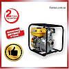 Мотопомпа, Бензиновые Насосы для Воды, FORTE FP20С., фото 2