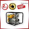 Мотопомпа, Бензиновые Насосы для Воды, FORTE FP30C., фото 2