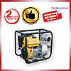 Мотопомпа, Бензиновые Насосы для Воды, FORTE FP40C.