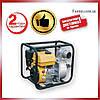 Мотопомпа, Бензиновые Насосы для Воды, FORTE FP40C., фото 2