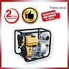 Мотопомпа, Бензиновые Насосы для Воды, FORTE FP40HP., фото 2