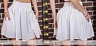 Женская юбка-колокол молочного цвета