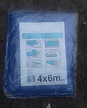 Тент защитный полипропиленовый 4x6