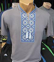 Вышиванка футболка мужская 2525