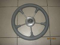 Рулевое колесо штурвал со спицами нержавейка 32 см серое