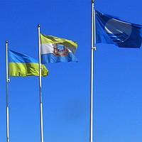 Флаги 1350х900 мм