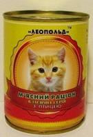 Леопольд Мясной рацион с птицей для котов (ж/б) 360гр