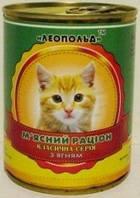 Леопольд Мясной рацион с ягненком для котов (ж/б) 360гр