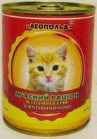 Леопольд Мясной рацион с говядиной для котов (ж/б) 360гр