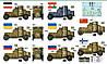 Бронеавтомобиль Остин Мк.III 1/72 Master Box72007, фото 3