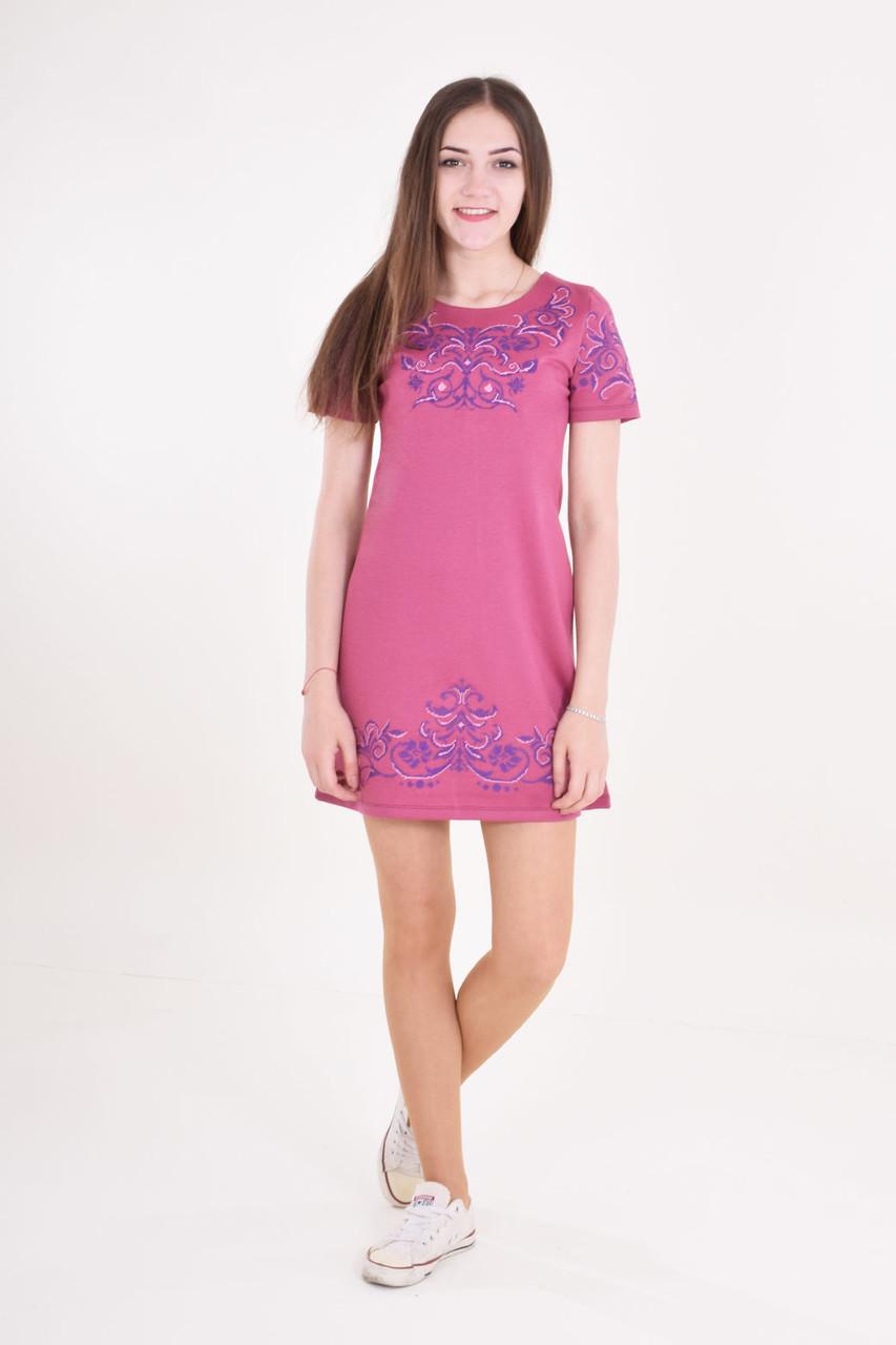 Магазин платьев элегия