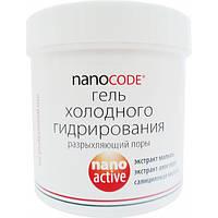 """Гель """"Холодное гидрирование"""", 250мл, NanoCode"""
