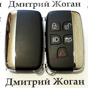 Корпус смарт ключа для Jaguar (Ягуар) 5 кнопок, фото 2