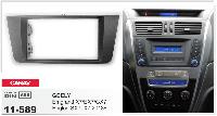 Рамка перехідна Carav 11-589 Geely Emgrand X7, EX7 ,GX7, Englon SX7, X7 2013+ 2DIN
