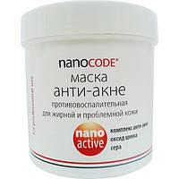 """Маска """"Анти Акне"""", 250мл, NANOCODE, фото 1"""