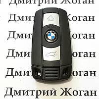 Оригинальный смарт ключ BMW (БМВ) 3 кнопки, keyless go (CAS3, CAS3+), 868 MHz