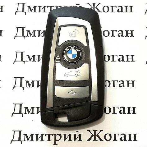 Оригинальный смарт ключ BMW (БМВ) 4 кнопки, ID49 (CAS3, CAS3+), 315-LP MHz, фото 2
