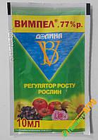 Регулятор роста Вымпел 10 мл, Долина, Украина