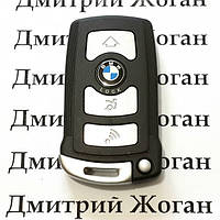 Оригинальный смарт ключ BMW 7 series(БМВ 7 серия) 4 кнопки, ID46 (CAS3, CAS3+), 433 MHz