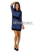 Платье жаккардовое синий, фото 1
