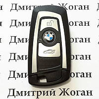 Оригинальный смарт ключ BMW (БМВ) 3 кнопки, ID46 (CAS3, CAS3+), 315-LP MHz