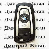 Оригинальный смарт ключ BMW (БМВ) 3 кнопки, ID46 (CAS3, CAS3+), 868 MHz