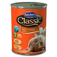 Butcher's CLASSIC говядина кусочки 400гр