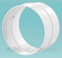 Соединитель жестких круглых каналов d 150 Пластивент Вентс, Украина