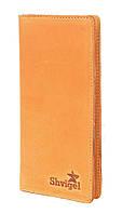 Стильный бумажник из натуральной кожи в рыжем цвете SHVIGEL 3045-16151