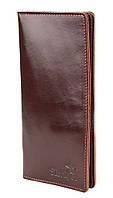 Модный кожаный кошелек из натуральной кожи коричневого цвета Shvigel 7431-16153