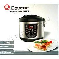 Мультиварка Domotec DT-518 на 5 л, на 15 программ
