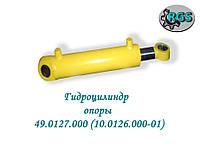 Гидроцилиндр  опоры ЭО-4321 49.0127.000 (10.0126.000-01)