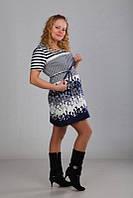 Платье для будущих мам Полоска франц.трикотаж-М