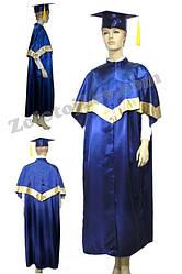 Мантия магистра синяя