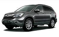 Комплект оригинальных резинок Honda для стеклоочистителей для Honda CRV с 2006-2014